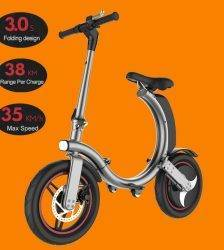 Fast Free Ship High Quality Electric Bicycle Commute Mini Electric Bike 14inch 450W Mini Foldable Black Silver Long Range Car & Vehicle Electronics
