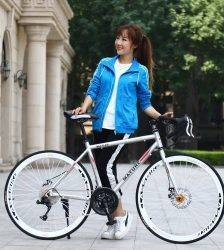 Aluminum Alloy Road Bicycle Racing Car 30/33 Speed Shift Bend, Double Disc Brake, 700C for Student Car & Vehicle Electronics