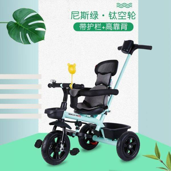 Children's Pedal Tricycle 1-3-5 Years Old Baby Stroller Baby Bicycle Stroller Travel Umbrella Car Baby Trike BABY Strollers & Accessories