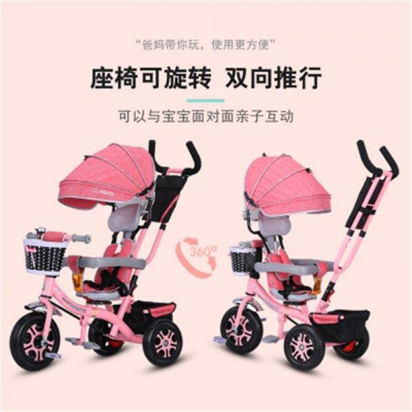 New Arrival Good Price Ride On Bike Also Tricycle Bicycle Cart Baby Stroller Children 1-3-5 Years Old Children's Bicycle BABY Strollers & Accessories