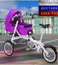 2 in 1 mother baby bike taga bike travel bicycle 3 wheel baby stroller fold bike BABY Strollers & Accessories