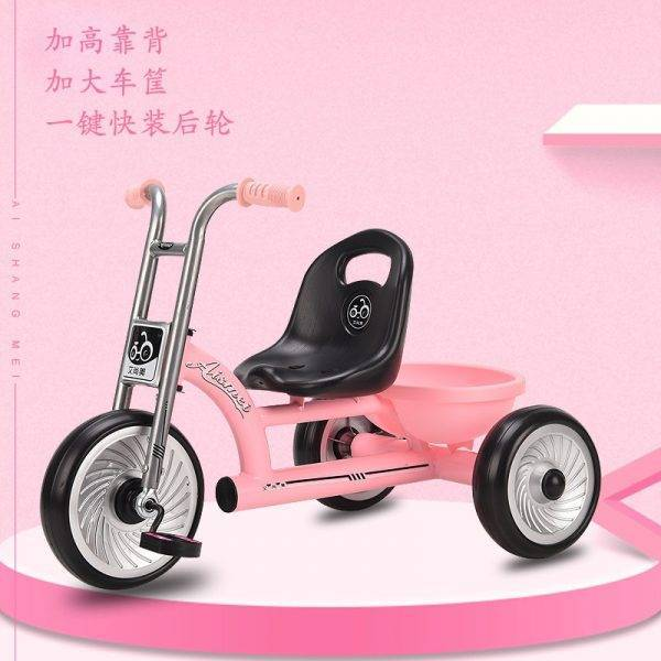 Children's tricycle 1-2-4-6 years old bicycle stroller baby outdoor pedal riding tricycle novice boy girl birthday gift BABY Strollers & Accessories
