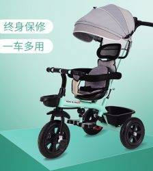 Children's Tricycle Bicycle 1-6 Years Old Baby Stroller Kids Bike Seat Adjustable Three Wheel Stroller Infant Push Chair Cart BABY Strollers & Accessories
